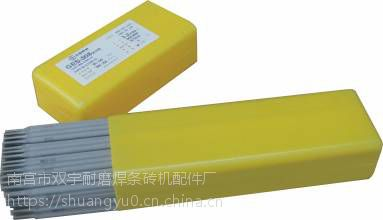 VT-TBM200K堆焊焊丝VT-TBM200K耐磨药芯焊丝