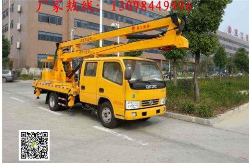 http://himg.china.cn/0/4_555_239812_500_328.jpg