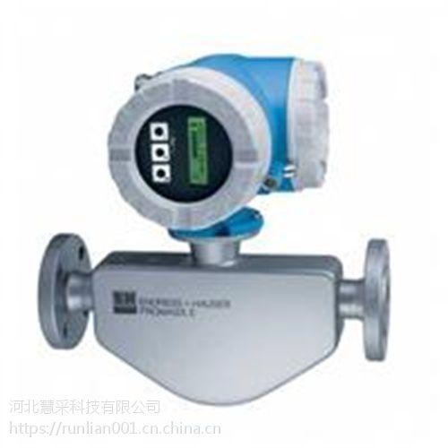 儋州耐用便携式流量计 TDS-100DPLP耐用便携式流量计低价促销