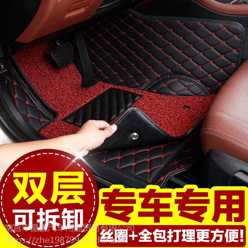 澳源 凯迪拉克atsl脚垫 全包围专用改装装饰丝圈大2017款ATS-L汽车脚垫