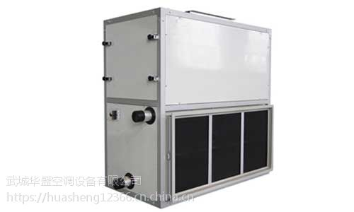 办公楼用立柜式空调机组厂家供应