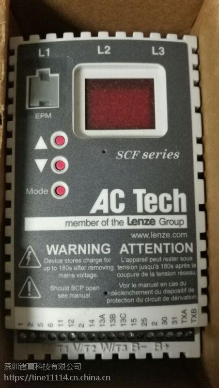 美国ACTECH变频器 SF410