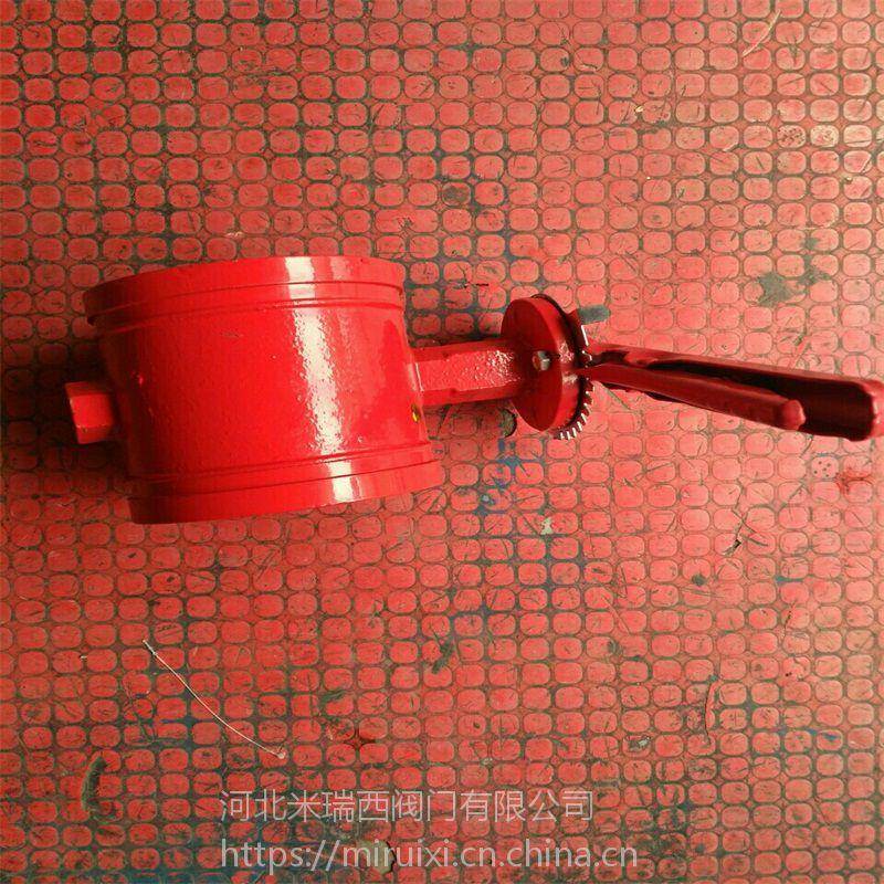 D81X-16手柄沟槽蝶阀 沟槽 手柄沟槽碟阀
