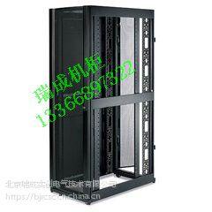 机柜APC机柜UPS机柜AR3104机柜全新正品 全国联保