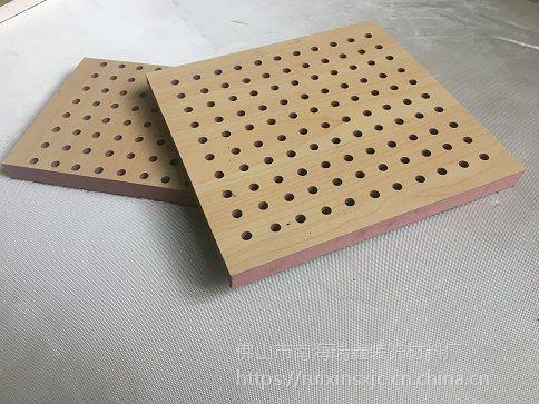 咸阳穿孔吸音板,室内阻燃穿孔吸音板生产厂家