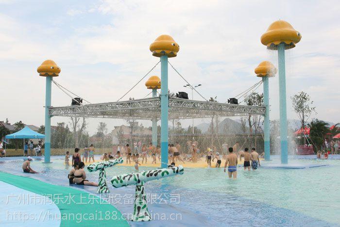 广州润乐水上乐园设备生产制造戏水小品-水母
