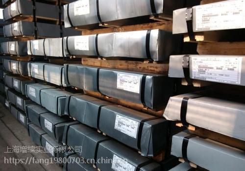 供应镀锌板卷 HCT600X 高效镀锌板 用途广泛 出厂价格 欢迎咨询 021-56878256