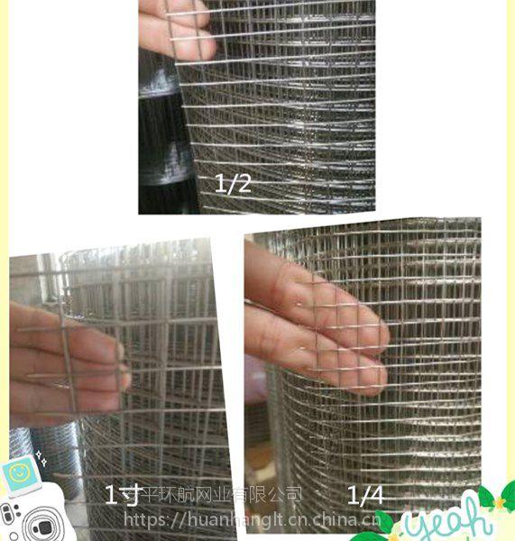 不锈钢电焊网,304/201材质不锈钢网网片格子网方孔网养鱼养殖用网