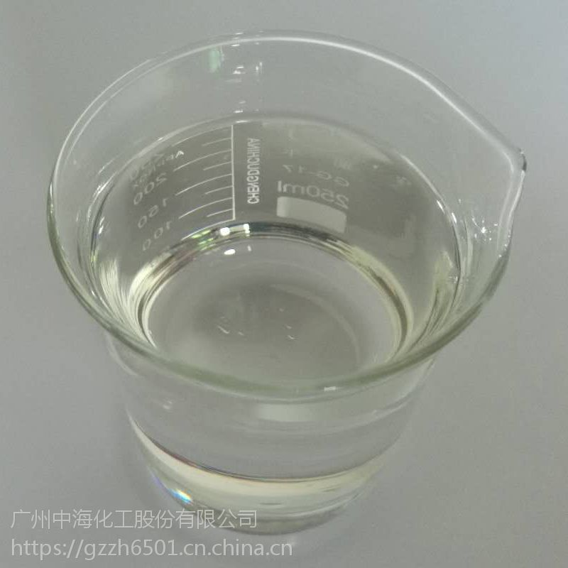 IPM 肉豆蔻酸异丙酯 十四酸异丙酯 IPM 高档化妆品原料 厂家直销