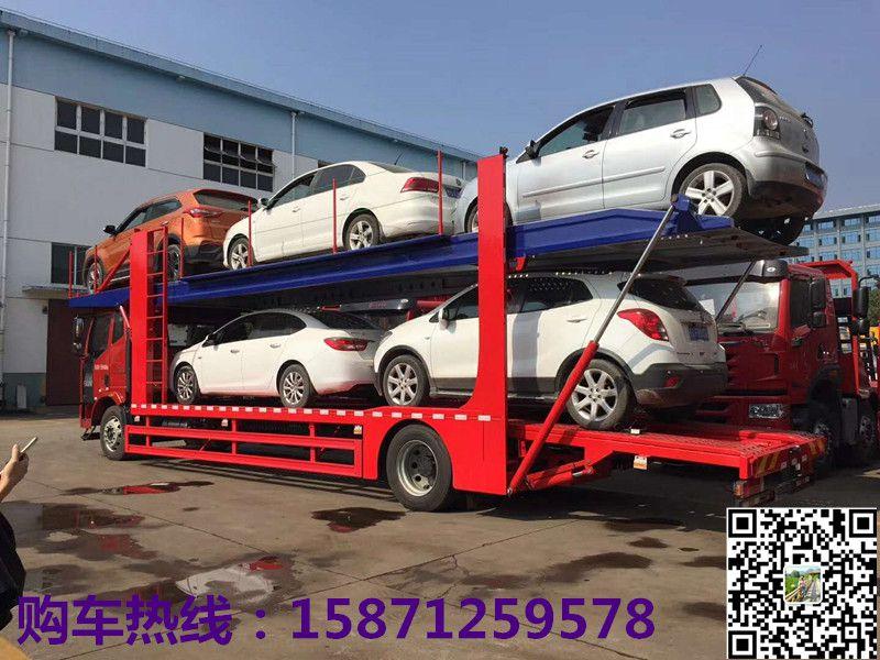 http://himg.china.cn/0/4_556_237476_800_600.jpg