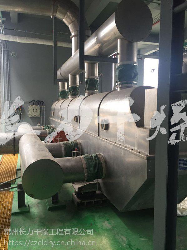 ZLG系列硫酸亚铁专用烘干机|干燥设备价格