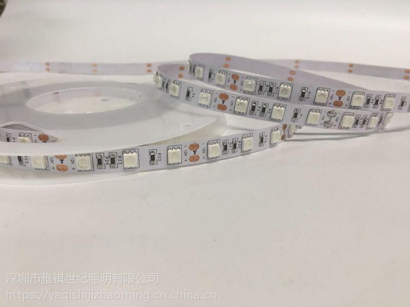 雅祺厂家批发5050-60灯绿光 不防水LED软灯条 低压照明LED软灯带