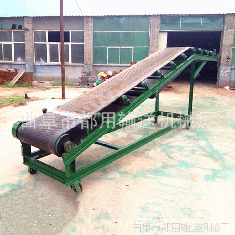 [都用]草捆装车输送机 移动式砂石输送机 粮食入库皮带机