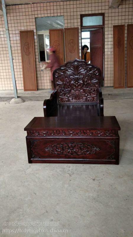 成都古典藏式家具多风格雕花装饰传统工艺打坐禅椅寺庙1定制榫卯结构