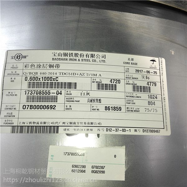 漳州市批发宝钢PVDF(F象牙 206)彩钢瓦价格是多少?