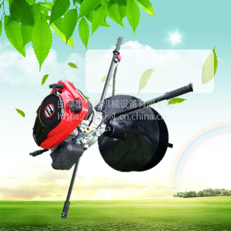 核桃树打眼机价格 佳鑫轻便式挖坑机 多功能植树挖洞机