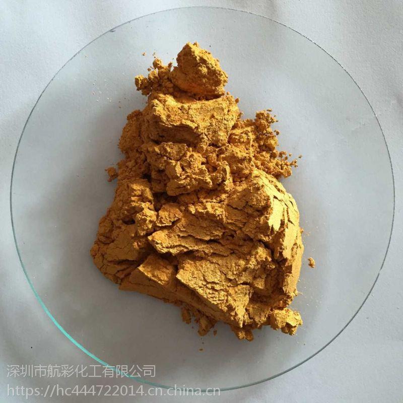 黄金铸粉石膏粉黄金粉 工艺品闪亮金 印花印字金粉珠光金粉
