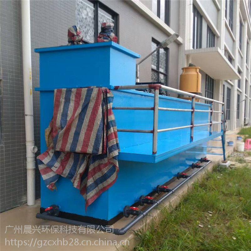 潮汕厂家设计生产酒店 饭店厨余生活污水处理一体化设备找晨兴定制