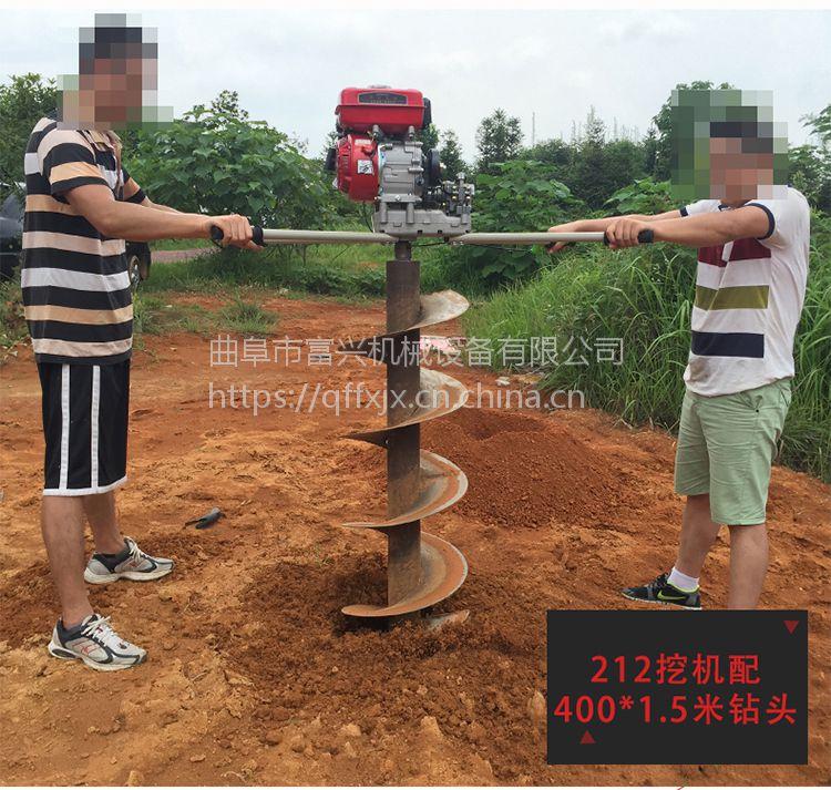 四冲程汽油挖坑机 富兴手提式挖坑机 拖拉机打孔埋杆机型号价格