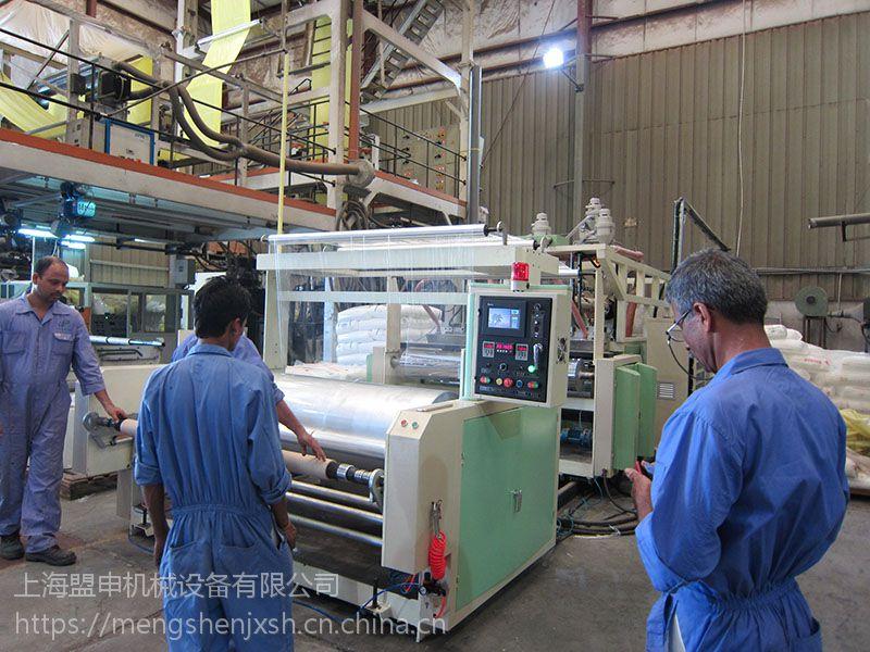 缠绕膜机厂家 专业生产 高速拉伸缠绕膜机 全自动缠绕膜机流延膜