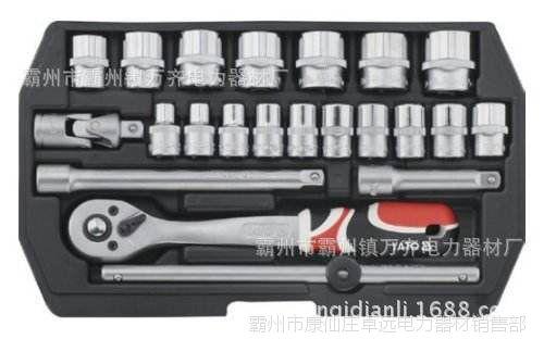 套筒组合10件套46,53件94件套筒组合装棘轮快速套筒扳手汽车车载