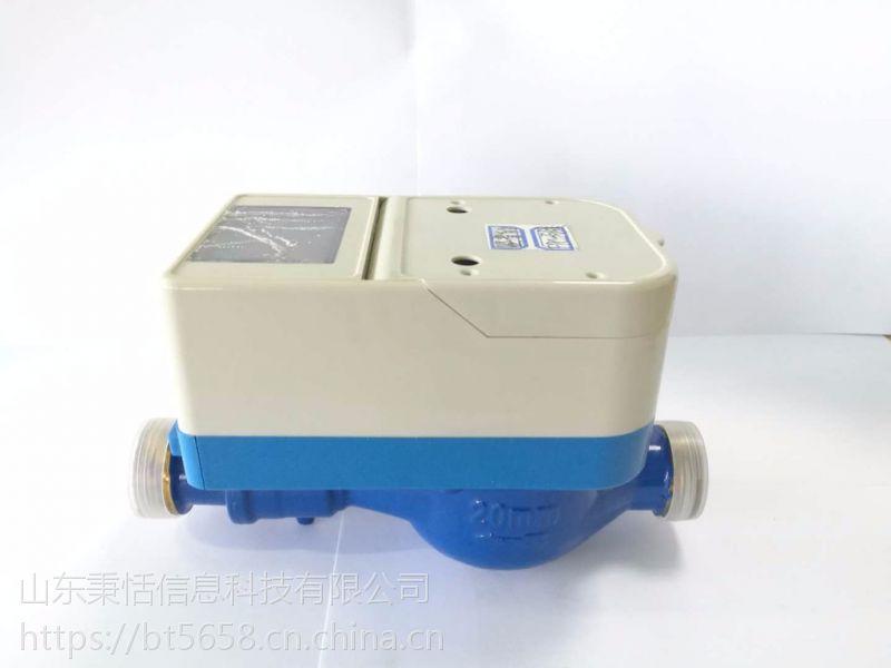 Bina 山东远传水表电路板 LoRa模块 干簧管式模块 远传水表电路板 无线远传模块 通讯模块 智