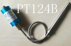 PT124B-M14-50MPa-150/370