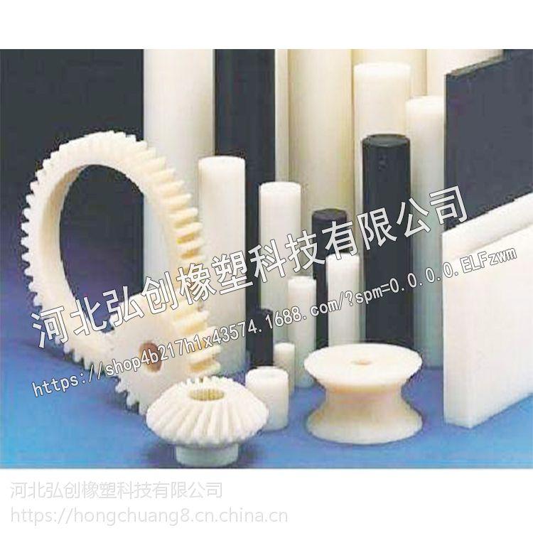 大理制作/LO-555聚乙烯滑块/XZ-333尼龙滑块/高品质