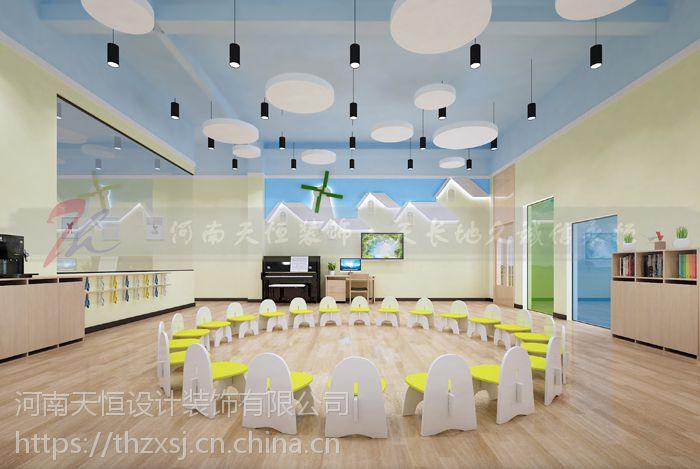 洛阳汝阳幼儿园装修公司—汝阳幼儿园设计中流行色彩搭配