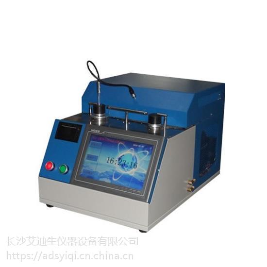 艾迪生自动苯结晶点测定仪 ADS-4161
