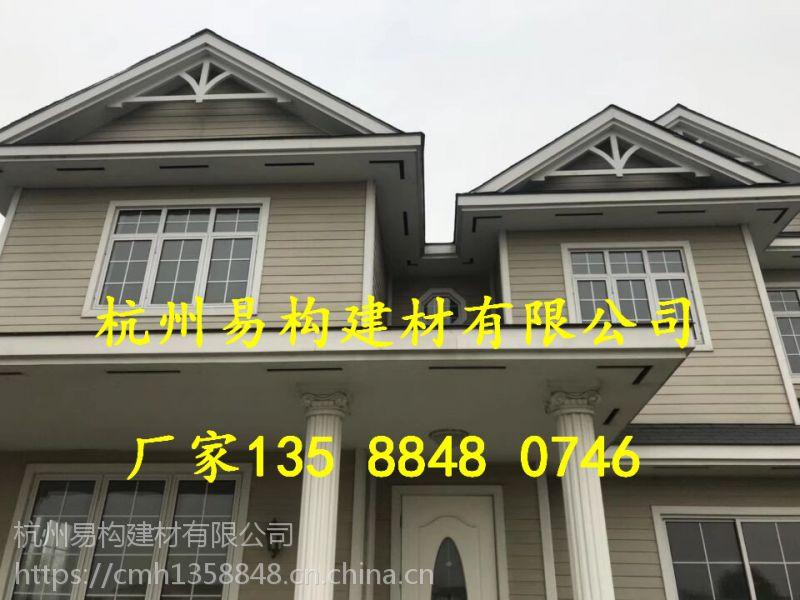 江津区PVC外墙挂板小区改造13588480746