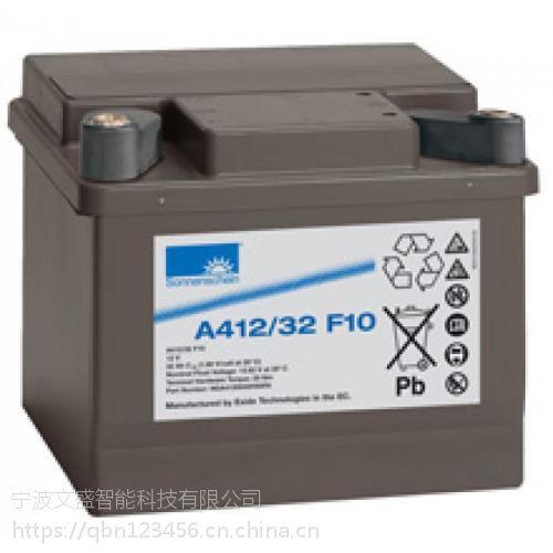 义乌太阳能胶体蓄电池经销商A602/1415德国阳光蓄电池办事处