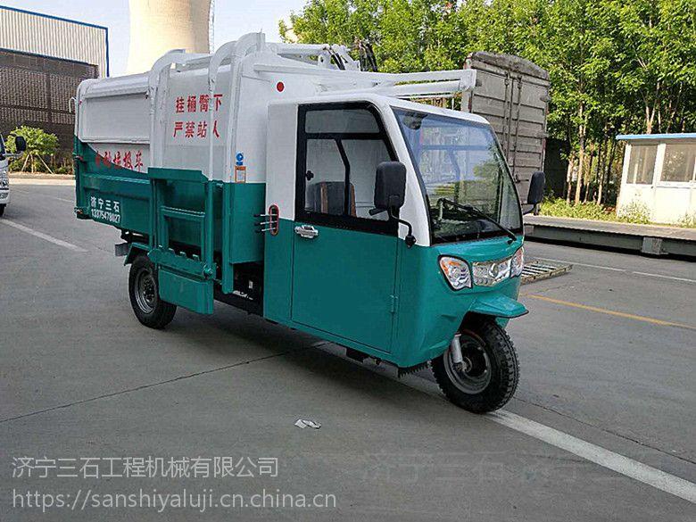 升级版电动三轮推板式垃圾清运车 挂桶式垃圾车厂家报价值得参考