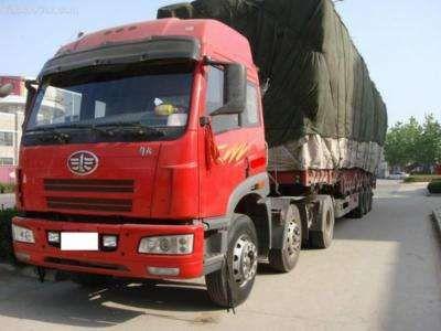 http://himg.china.cn/0/4_557_242378_400_300.jpg