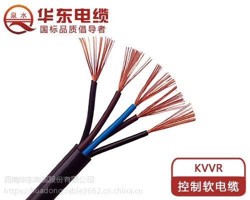 河南屏蔽电力电缆现货华东电缆直销国标