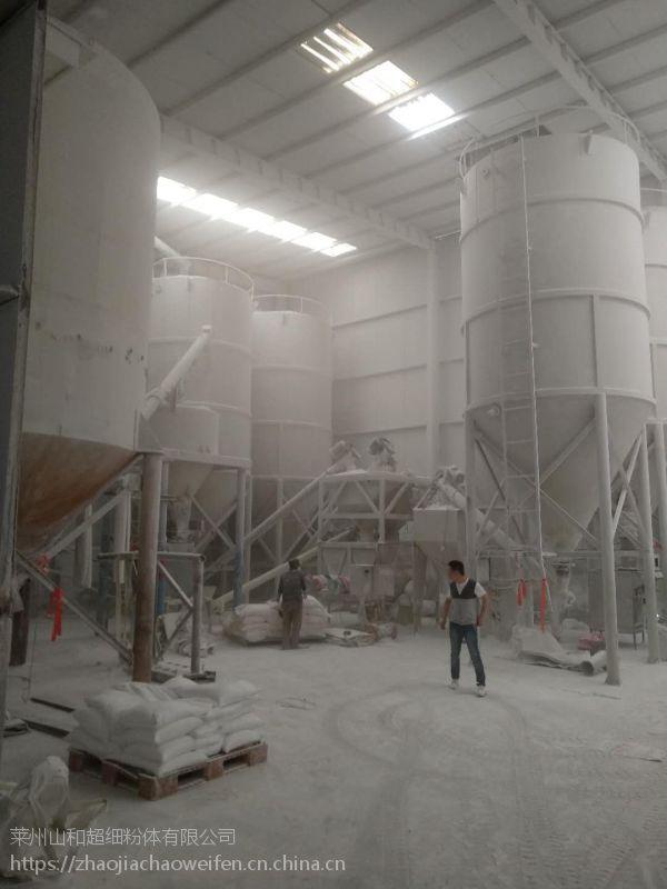 现货供应 重质碳酸钙 800目 1250目 1500目 特价批发零售
