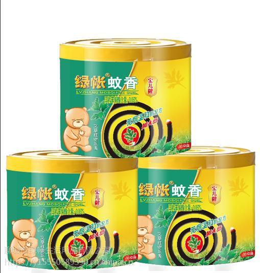厂家批发销售儿童蚊香绿帐品牌山东蚊香生产厂