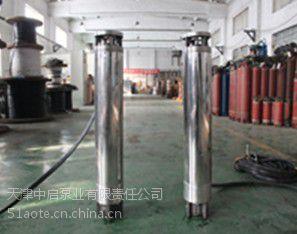 不锈钢深井潜水泵_QH系列不锈钢防腐蚀潜水电泵离心潜水泵
