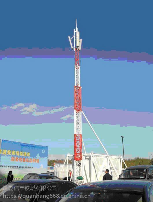 三管通信铁塔设计制作安装报价