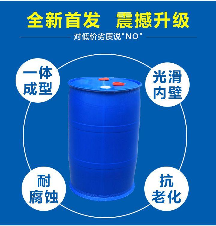 供应《敦煌危塑桶厂家》危险品液体物流包装塑料桶