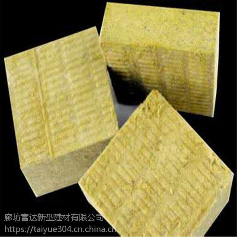 【富达】制作生产外墙岩棉板 80%玄武岩岩棉板厂家