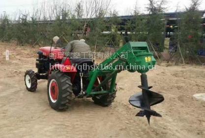 四轮打孔机 大型植树挖坑机钻孔机植树挖坑机高效率
