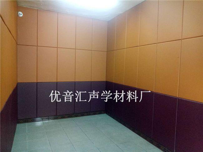 商都县よ谈话室防撞布艺吸音板/工程案例