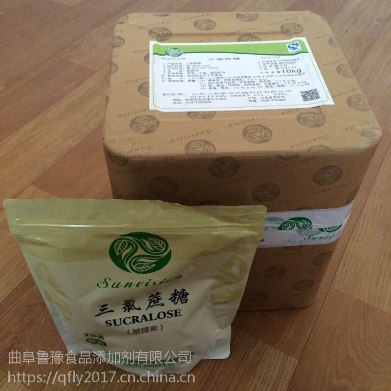 高品质三氯蔗糖含运费批发价格