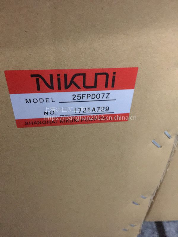 NIKUNI尼可尼船舶配套涡流泵25FPD07Z