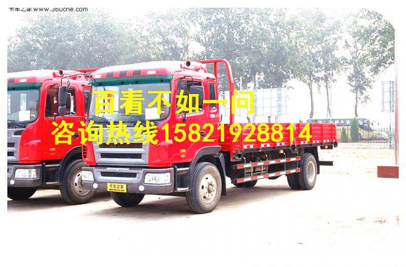 http://himg.china.cn/0/4_558_236604_800_526.jpg