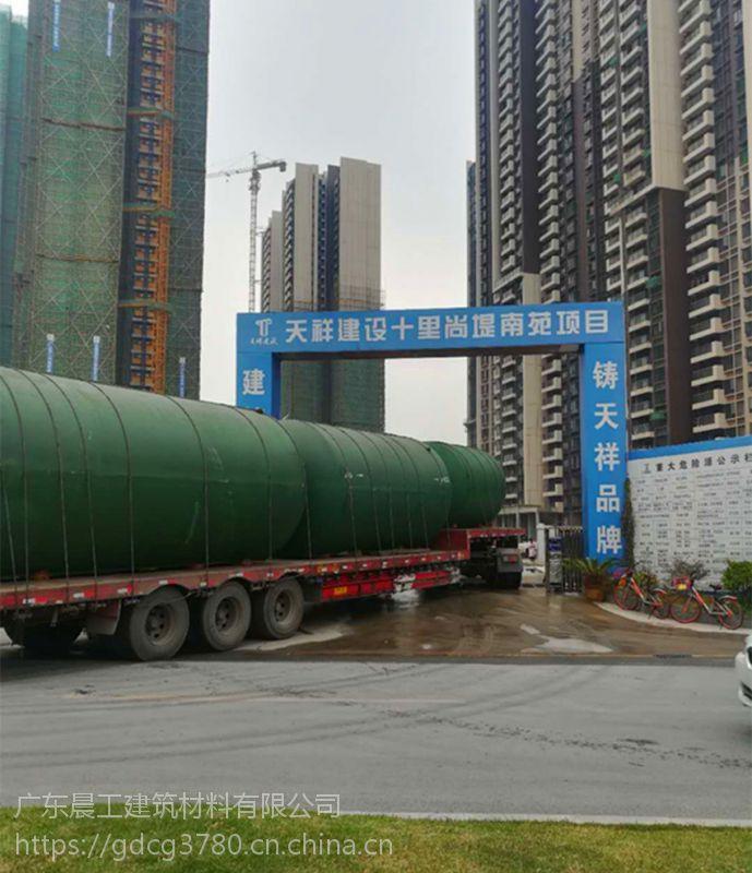 广东晨工成品钢筋混凝土化粪池 专业品质 完善服务
