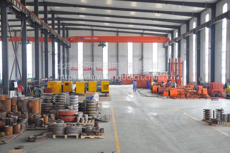 献县各种天然气管道带压带气开口、带压封堵检修 吴海超18733726945