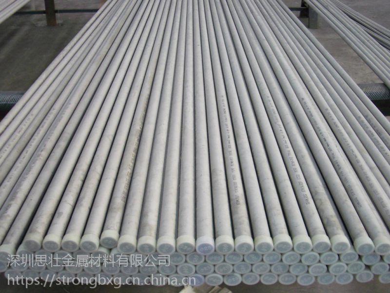 厚壁201不锈钢管 耐磨无缝圆管加工定制 规格齐全