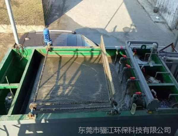 专业的废水处理厂家